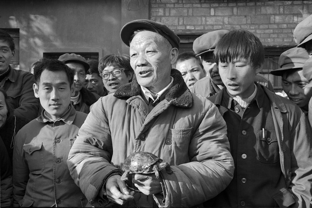 © Christine de Grancy – China, Hebei, 1985