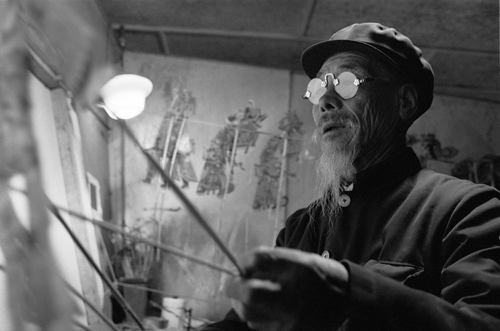 © Christine de Grancy – China, Xining, 1986